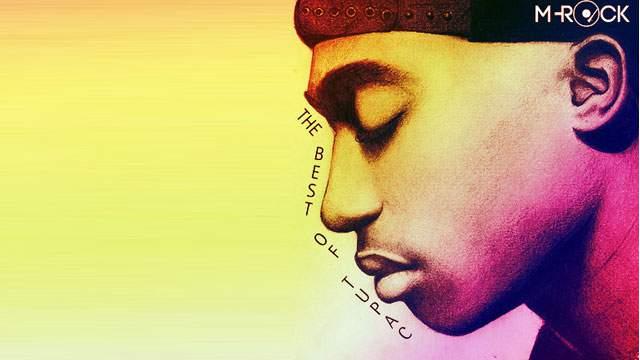 Dj M Rock The Best Of Tupac Reprezent Le Site De