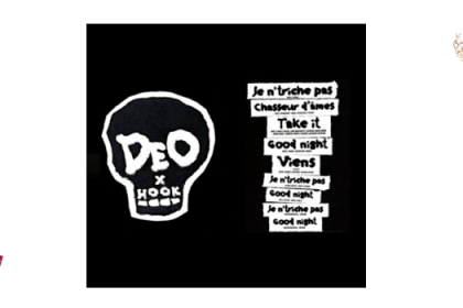 Deo x Hook (EP)