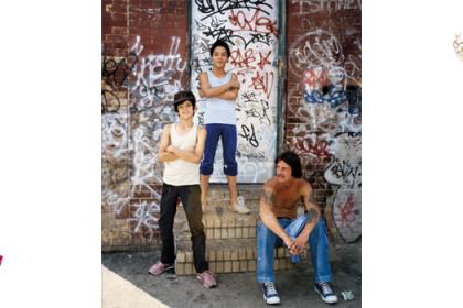 Bushwick, Brooklyn, début des années 80